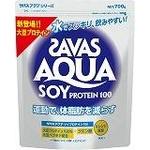 浦和/神戸のスポンサー 次世代プロテイン♪ SAVAS(ザバス) 『アクア ソイプロテイン100 ビッグ 』 700g ca1107