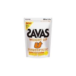 次世代プロテイン♪ SAVAS(ザバス) 『プロテインウエイトアップ ビッグ 』 1.2kg CZ7027 画像1