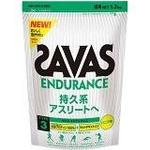 次世代プロテイン♪ SAVAS(ザバス) 『タイプ3エンデュランス スタンダード 』 1.2kg CZ7337 画像1