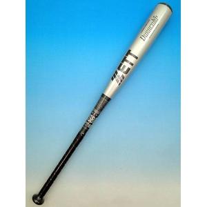 軟式用金属製バット『DURACOMP LT(ジュラコンプLT)』 84cm bat39104-1913 ブラック×シルバー(1913) 84cm/600g平均