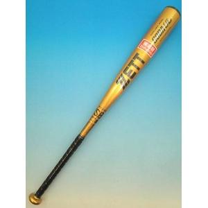 2010年NEWモデル先行販売!【ZETT】 少年軟式 金属バット ゴーダUL BAT79200(5600) オレンジゴールド(5600) 80cm×530g平均
