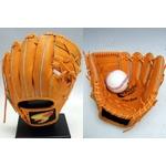 Zeems『EPO RISE エポライズ』硬式 内野手用グローブ 2塁(セカンド) オレンジ −41,895円
