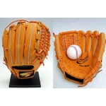 Zeems『EPO RISE エポライズ』硬式 内野手用グローブ オールラウンド(サード・ショート・セカンド) オレンジ −41,895円
