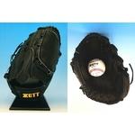 ZETT プロステイタス 投手用 『bpg101-1900』 右投げ用 − 37,044円