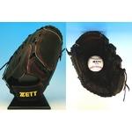 ZETT プロステイタス 投手用 『bpg101-1964』 ブラック×レッド 右投げ用 − 37,044円
