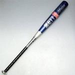 ZETT(ゼット)一般軟式用バット ☆森野モデル☆ 硬式材使用 シルバー×ロイヤルブルー(1325) 84cm×720g平均