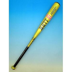ZETT(ゼット)少年軟式用バット 『GODA-v01』 ゴールド(5300) 80cm×580g平均