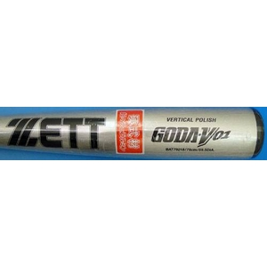ZETT(ゼット)少年軟式用バット 『GODA-v01』 シルバー(1300) 78cm×570g平均