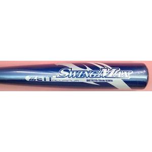 ZETT(ゼット)少年軟式用バット 『SWING MAX(スウィングマックス)』 ブルー(2300) 75cm×480g平均