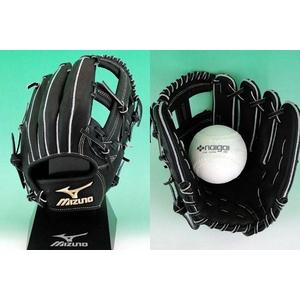 ソフトボール用グローブ 内野手用H2型 ブラック 右投用MIZUNO(ミズノ)グローバルエリート