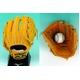 2010年モデル MIZUNOPRO(ミズノプロ) 硬式グローブ 宮本モデル 内野手用 2gw18057-54 オレンジ(54) 右投げ用