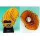 MIZUNO(ミズノ) GlobalElite(グローバルエリート) 硬式用オーダーグローブ 投手用 オレンジ(54) 右投げ用 写真1