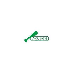 MIZUNO(ミズノ) バットケース 【2pt-1765】 1本入れ ブラック