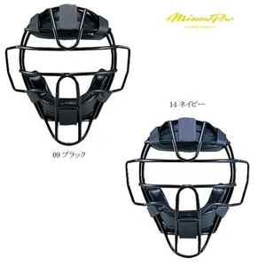 MIZUNO(ミズノ) ミズノプロ 硬式野球用キャッチャーマスク 2QA-145 ネイビー(14)