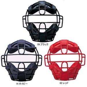 MIZUNO(ミズノ) 少年硬式用キャッチャーマスク 2QA-713 ブラック(09)