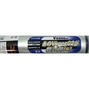 2010年モデル MIZUNO(ミズノ) Victory Stage(ビクトリーステージ) 一般軟式用バット 『V KONG02』 超々ジュラルミン シルバー つや消しタイプ シルバー(03N) 83cm×740g平均