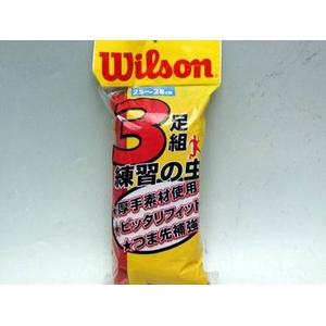 Wilson(ウィルソン) 少年用 カラーソックス 21〜24cm 3足セット レッド