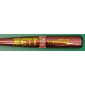 【2010年モデル】 ZETT(ゼット) 一般軟式用バット 赤星モデル 超々ジュラルミン 【BAT39314】 レッド(6400) 84cm×730g平均