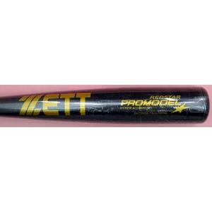 2010年モデル ZETT(ゼット) 少年軟式用バット 赤星モデル 硬式材使用8 ブラック(1900) 80cm×630g平均