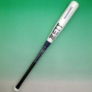 2010年モデル ZETT(ゼット) 少年軟式用バット 森野モデル ロイヤルブルー×ホワイト 80cm×560g平均