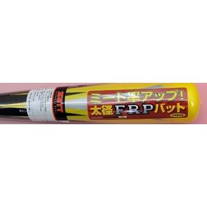 2010年モデル ZETT(ゼット) 少年軟式用バット 『aircut-ML(エアカットML) 』 ブラック×イエロー(1953) 72cm×500g