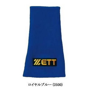 ZETT(ゼット) プロステイタス テーパーリストバンド bg30 ネイビー