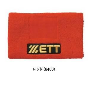 ゼット(ZETT) プロステイタス リストバンド片手用 bg35 レッド