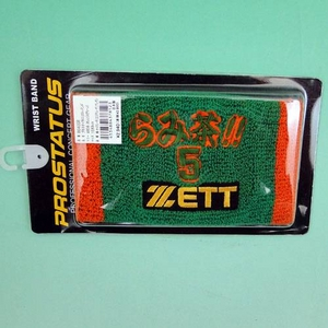 ZETT(ゼット) ラミレス選手首位打者記念商品 プロステイタスリストバンド オレンジ×グリーン(4856)