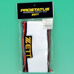 2010年モデル ZETT(ゼット) PROSTATUS(プロステイタス) リストバンド ホワイト×ブラック(1119)