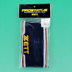 2010年モデル ZETT(ゼット) PROSTATUS(プロステイタス) リストバンド ネイビー×ホワイト(2911)