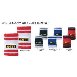 ZETT(ゼット) リストバンド両手用 bg825 レッド×ブラック(6419)