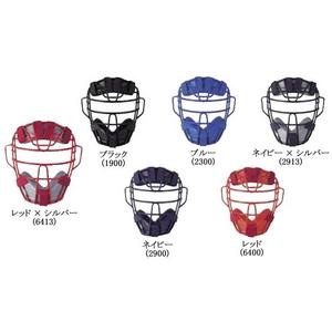 ZETT(ゼット) 軟式野球用キャッチャーズギア 『軟式野球用マスク』 【blm3070】 ブルー