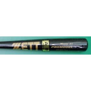 ★☆森野雅彦モデル☆★ ZETT(ゼット) 一般軟式用バット 薄ダーク×ダークブラウン(3801) 84cm×760g平均