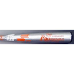 【10年モデル】 SSK(エスエスケイ) 少年軟式金属バット 『ザ・プロフェッショナル(坂本モデル)』 シルバー 78cm 590g平均 78cm 590g平均