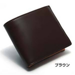 LORETO(ロレート) コードバンシリーズ 二つ折り財布(コインポケット付き) ブラウン
