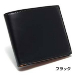 LORETO(ロレート) コードバンシリーズ 二つ折り財布(コインポケット無し) ブラック