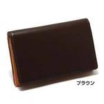 【9.000円】LORETO  名刺入れ ブラウン
