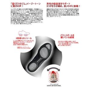 Reebok(リーボック) イージートーン カリブレイター【メンズ】 (J19878) 27.5cm