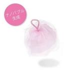 ピーチガール(peachgirl) プティフール (petitfour) 【洗顔用泡立てネット】【2個セット】