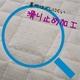 【Mon ami★ソレイユ】 プレイマット (ブルー) お遊びマット ベビー 写真2