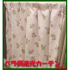 バラ柄遮光カーテン 幅100cm×丈110cm 2枚組 ピンク