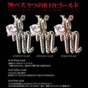 Beji(ベジ) K10ゴールド イニシャルMネックレス (天然ダイヤ付き) イエローゴールド TJ200910005BE