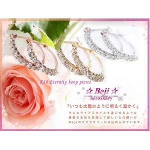 Beji(ベジ) Eternity hoop/pierce【ホワイトゴールド】 tj200912020be