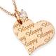 me. 【95-0187】メッセージネックレス・ハート Love&Happy(PinkGoldコーティング)  TJ201002063ME - 縮小画像2