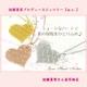 me. 【95-0187】メッセージネックレス・ハート Love&Happy(PinkGoldコーティング)  TJ201002063ME - 縮小画像3