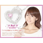 Beji(ベジ) heart to heart/ネックレス/Sparkle silver Heart×Pink Heart【czダイヤ】【網戸もえさん着用】