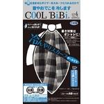 クールビビ ダブルフェイスガーゼ ブラック ¥1,785