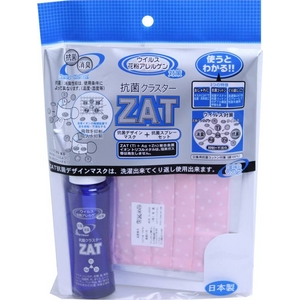 ZAT抗菌デザインマスク+抗菌スプレーセット【大人用水玉ピンク】