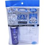 ZAT抗菌デザインマスク + 抗菌スプレーセット 【大人用 ドット ブルー】