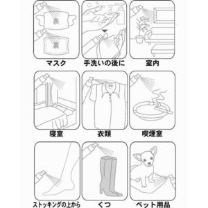 抗菌クラスターZAT 【12本セット】の紹介画像2